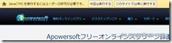 apowersoft2