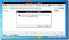 apowersoft4