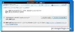 apowersoft5