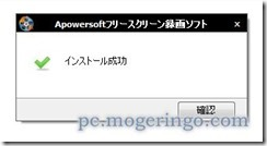 apowersoft6