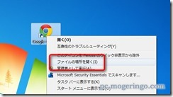chromeshortcut5