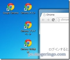chromeshortcut91