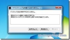desktopclean2