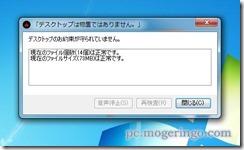 desktopclean3