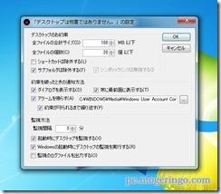 desktopclean4