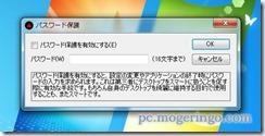 desktopclean5