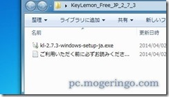 keylemon2