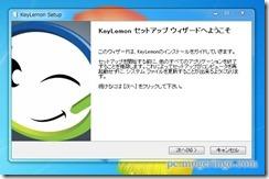 keylemon4