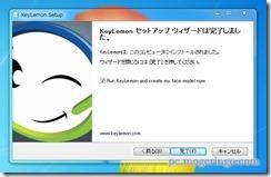 keylemon8