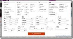 smartphonedatabase2
