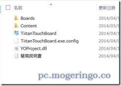 titankeyboard1
