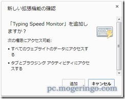 typingspeed2