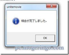 unitemovie4