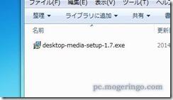 desktopmedia2