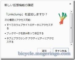 linkclump2