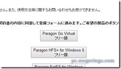 paragongovirtual7