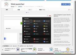 sitelauncher1