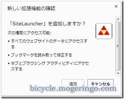 sitelauncher2