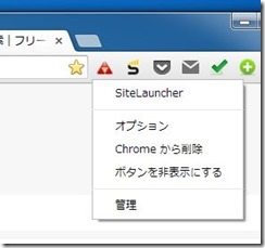 sitelauncher4