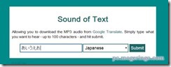 soundoftext1