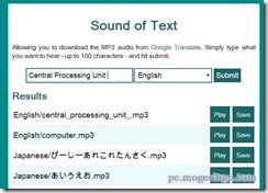 soundoftext3