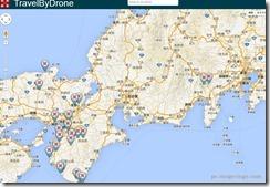 traveldrone4