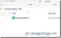 winscore1