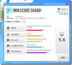 winscore4