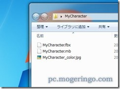 charactergenerator13