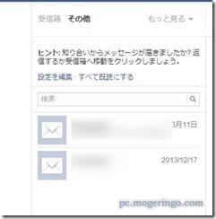 facebookmessage3