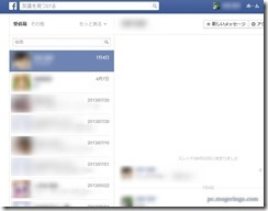 facebookmessage4