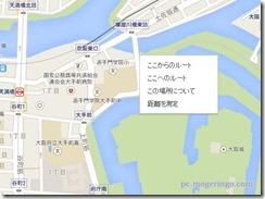 googlemapkyori2