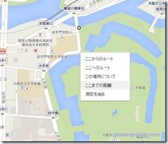googlemapkyori3