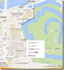 googlemapkyori4