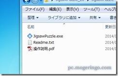 jigsawpuzzle1