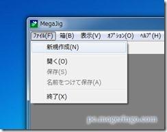 megajig2