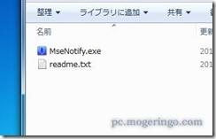 msenotify2