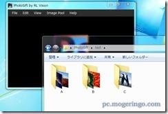 photosift10