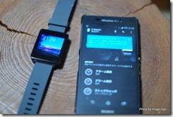 smartwatch28