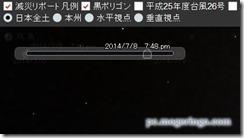 typhoon5