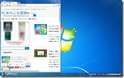 windowscursol2