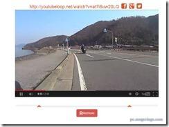 youtubeloop3