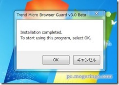 browserguard5