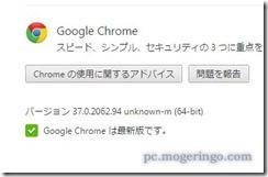 chrome64bit6
