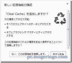 clearcache2