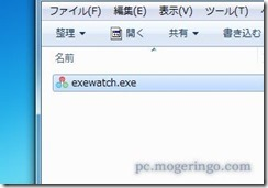 exewatch2