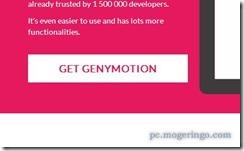 genymotion1