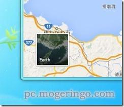 googlemoon1
