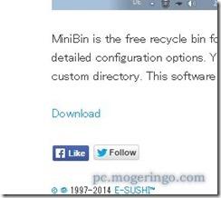 minibin1