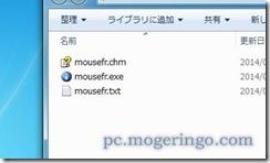 mousefurufuru1
